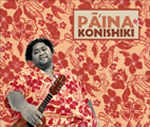 konishiki_paina
