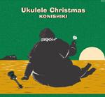 konishiki_uke_christmas_jkt
