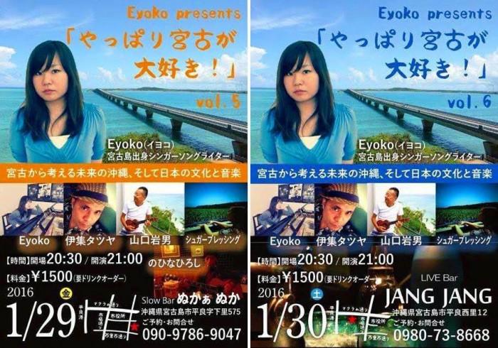 eyoko0130