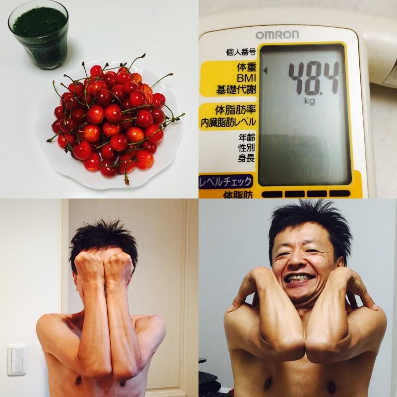 iwao_20160624