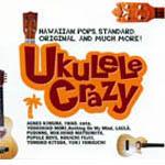 UKULELE_CRAZY