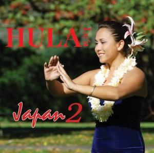 hularea-japan2