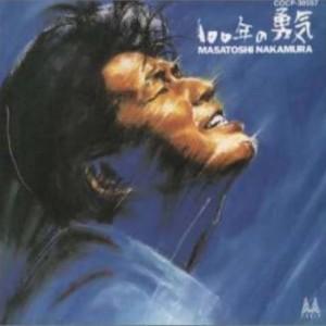 m-nakamujra-100years