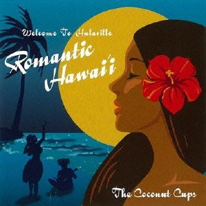romantic-hawaii