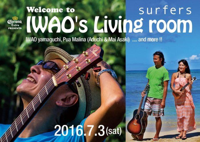 20160703surfers